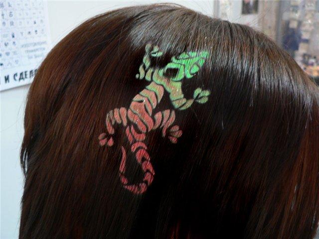 трафаретное колорирование темных волос