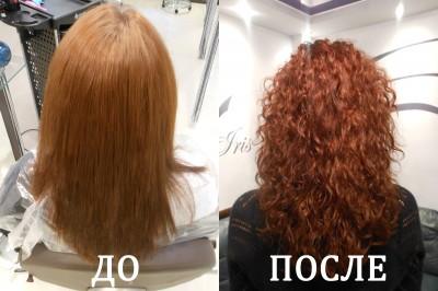 биозавивка длинных волос