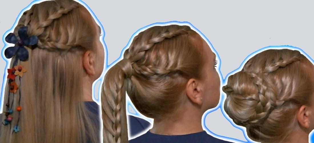 Прически с длинными волосами на праздник своими руками