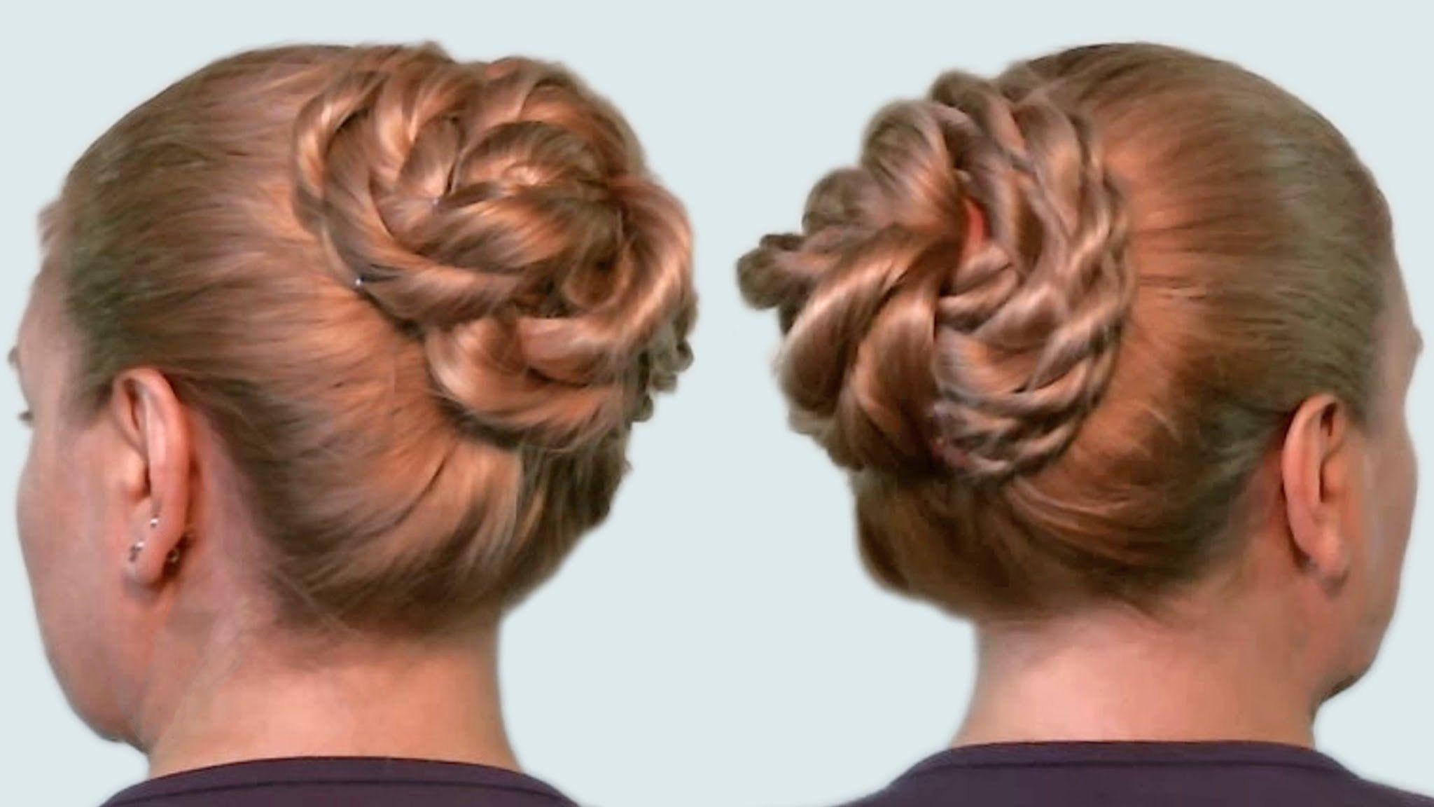 Пучок из кос-жгутов