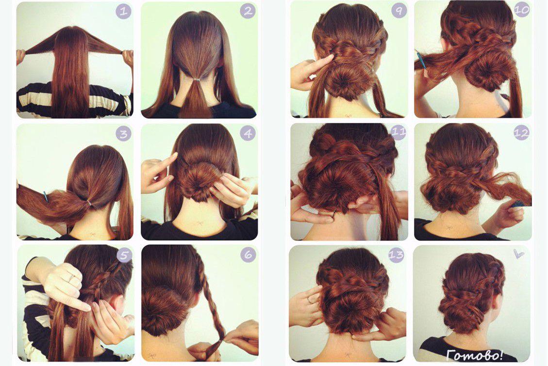 Воздушный пучок с косами